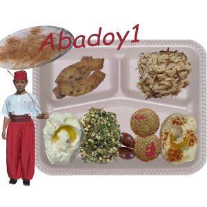 Abadoy1