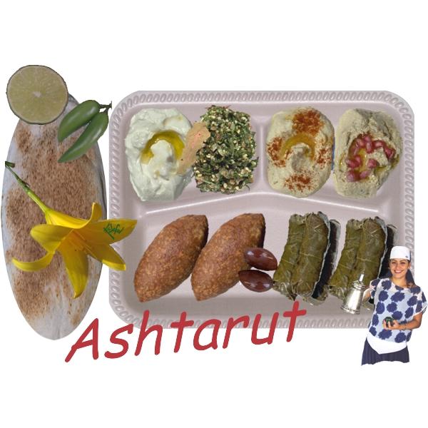 Ashtarut