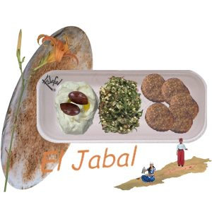 El Jabal JT5Kamir
